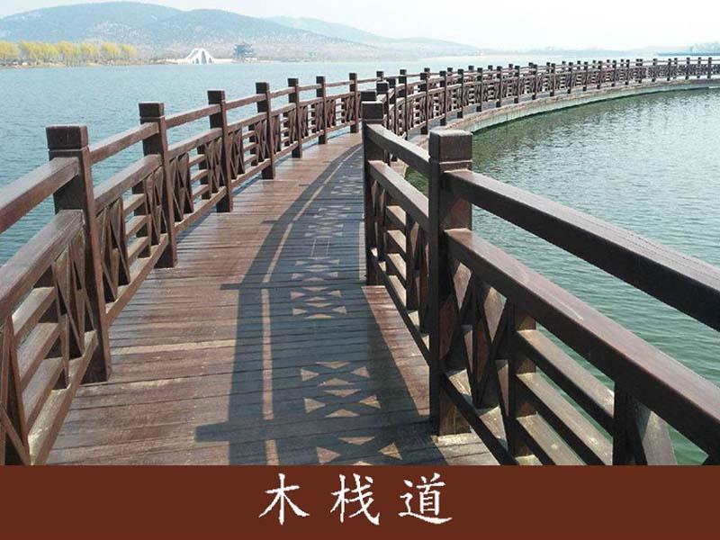 防腐木木桥栈道